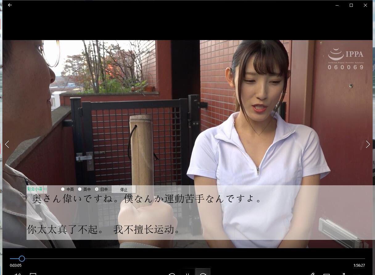 视频弹幕实时翻译工具 学习必备神器-云奇网