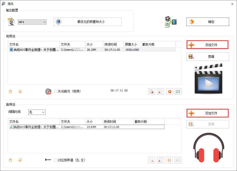 B站视频下载工具附python爬虫源码-云奇网