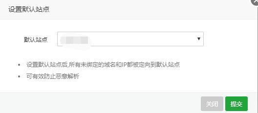 宝塔面板nginx环境禁止ip访问 防止网站被恶意解析镜像-云奇网