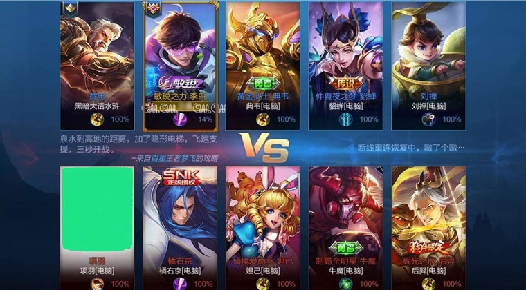 王者荣耀超长名称生成app-云奇网