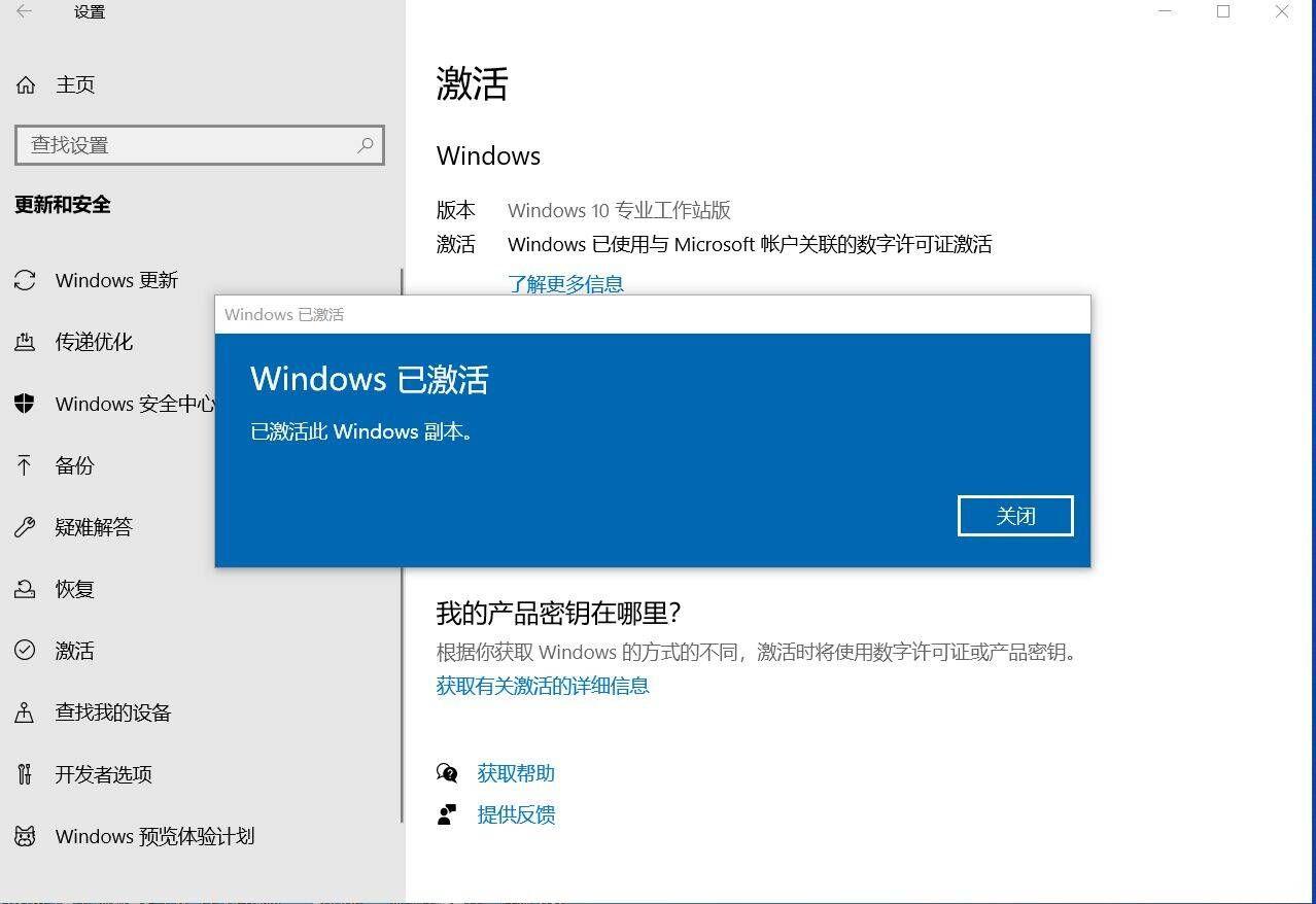 windows系统和office激活码附工具-云奇网