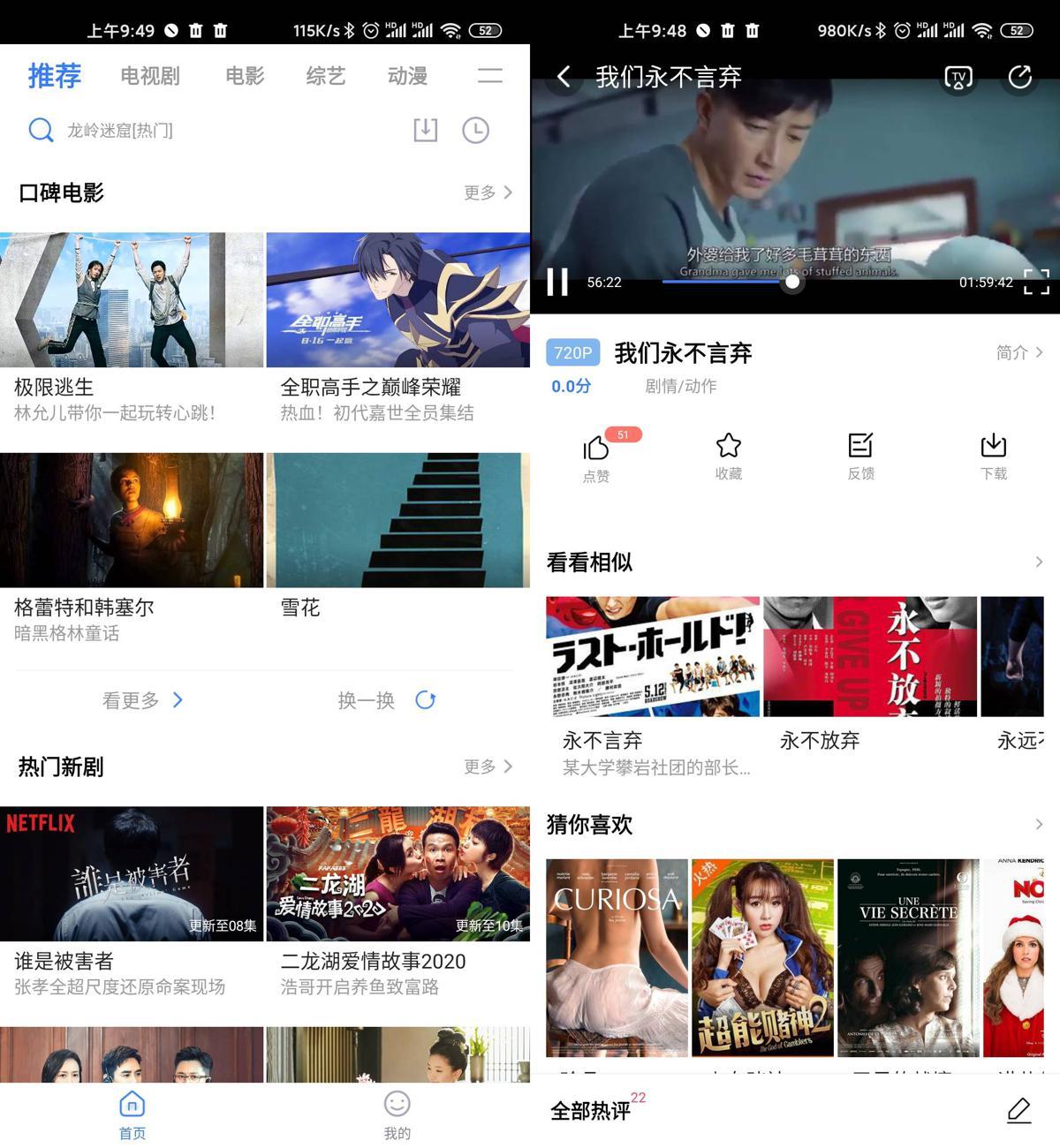 袋熊视频v1.5.2绿色精简版-云奇网