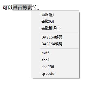 MouseInc电脑全局手势管理工具-云奇网