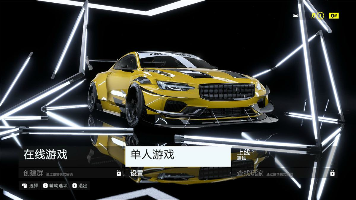 《极品飞车21:热度》简体中文完整版-云奇网