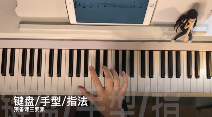 小白零基础学钢琴课程-云奇网