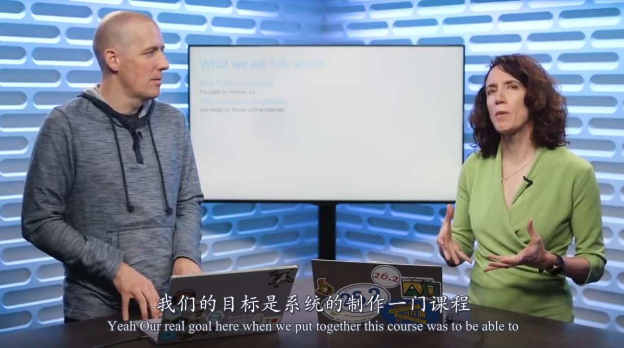 微软官方推荐的Python学习教程-云奇网