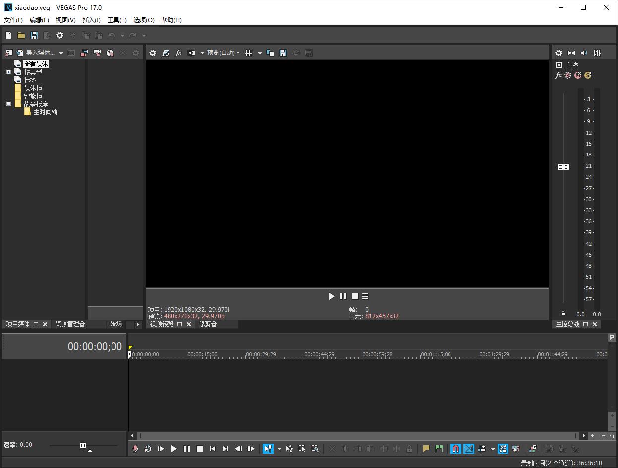 Vegas Pro 剪辑入门到精通视频教程-云奇网