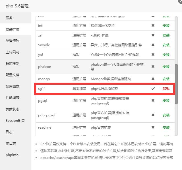 幽梦影视自动采集CMS源码-云奇网