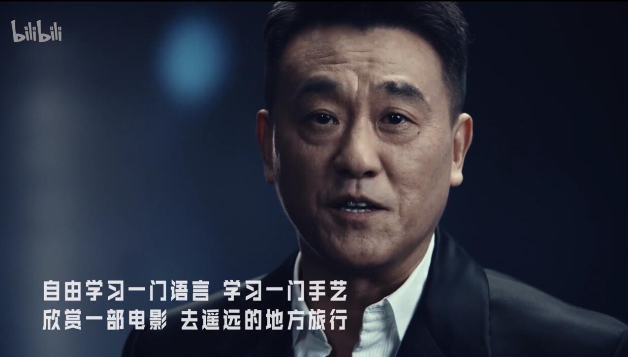 《后浪》B站五四青年节宣传片-云奇网