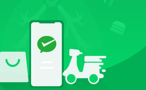 微信7.1日起有重大变动 部分人将不再支持转账收款功能-云奇网