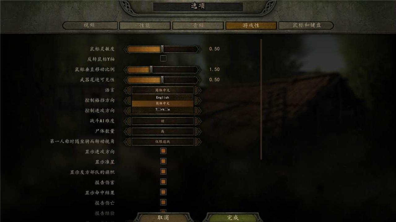 《骑马与砍杀2:领主》v1.5.2简体中文版游戏下载-云奇网