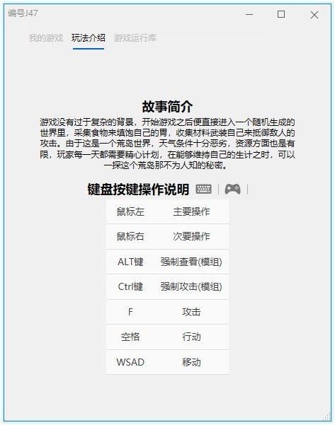 《饥荒》全DLC简体中文版游戏下载