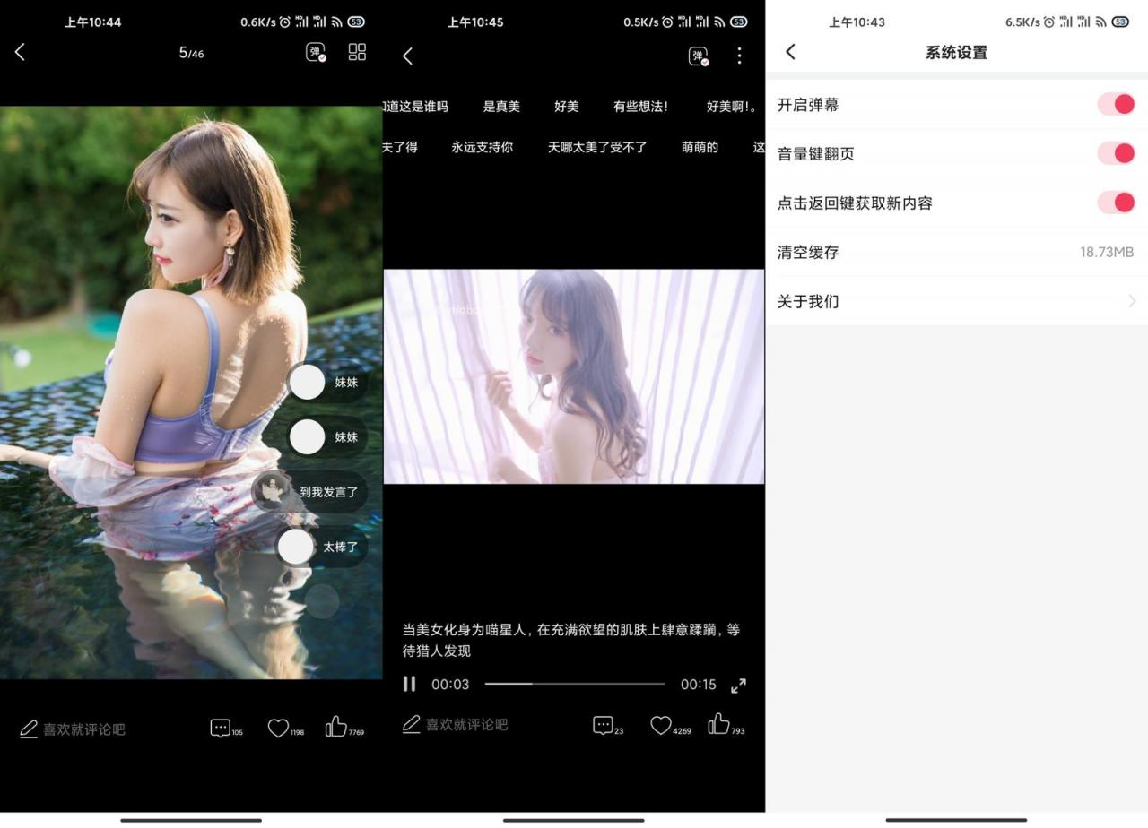 MM131 综合写真照片视频-云奇网