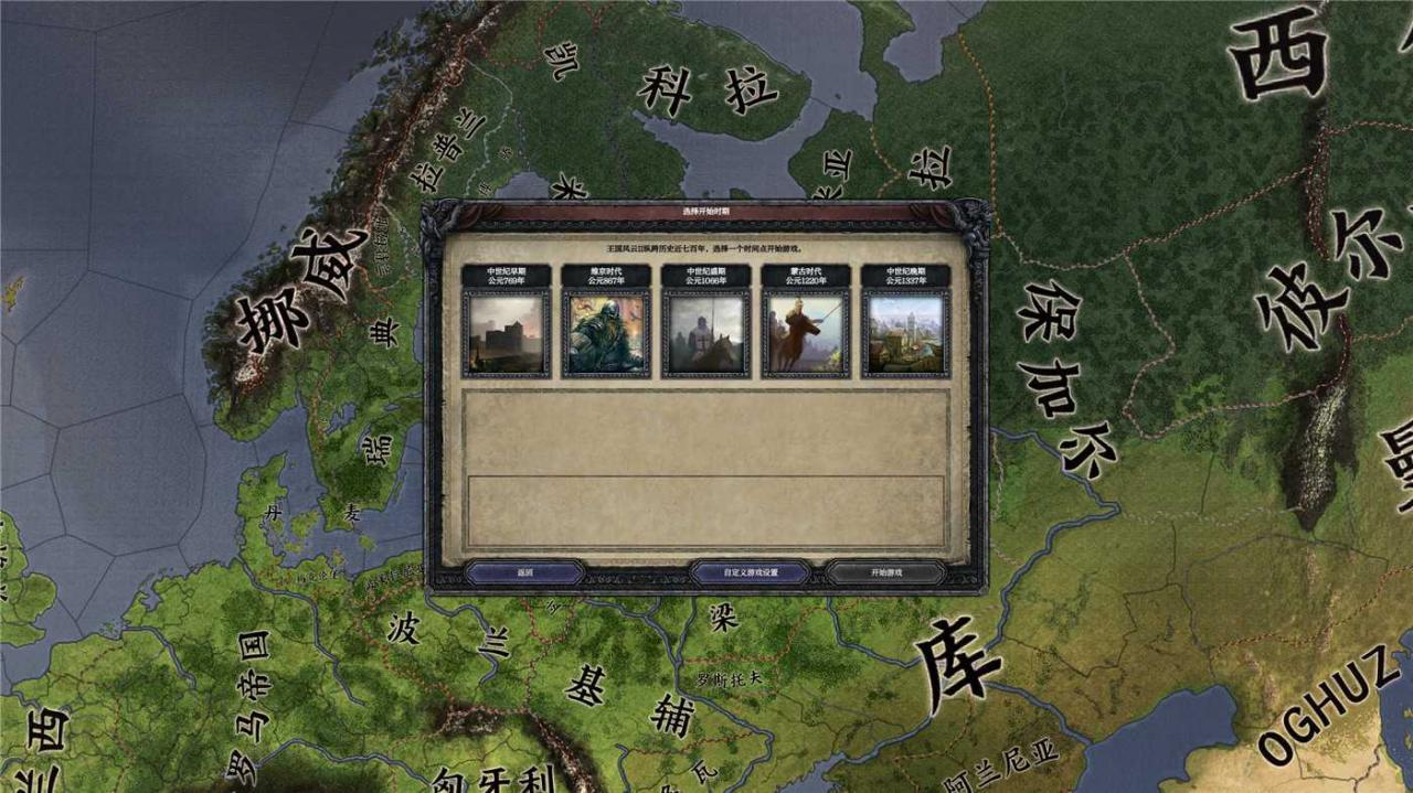 《王国风云2》v3.2.1简体中文版附完美存档-云奇网