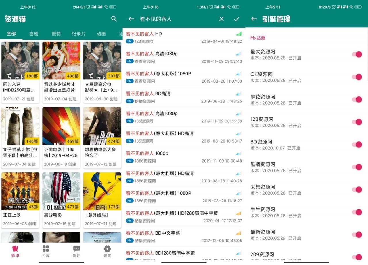 资源猫appv1.1.5去广告版-云奇网