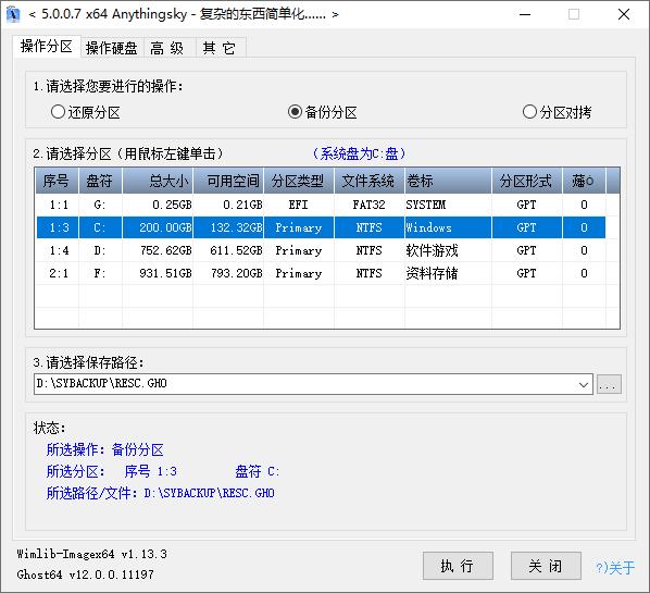 CGI-Plus v5.0.0.7增强版-云奇网