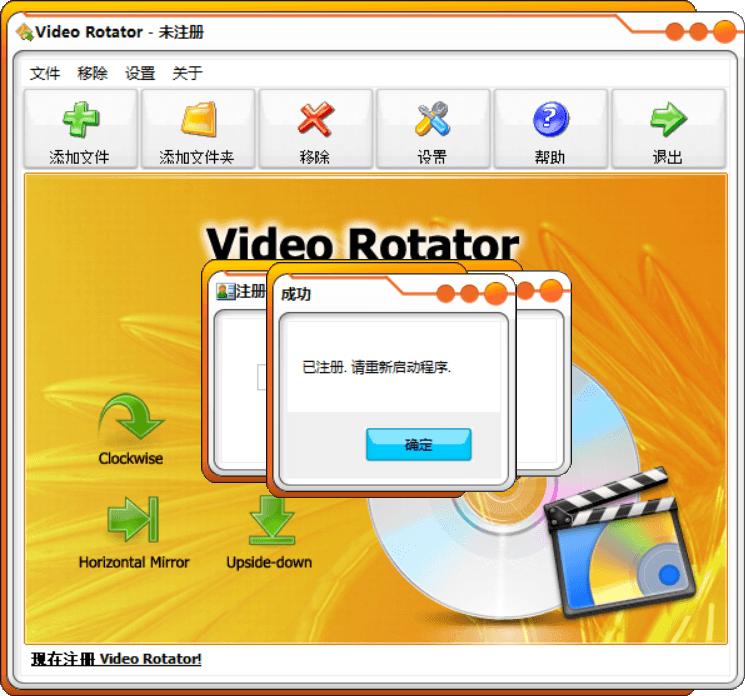视频旋转软件Video Rotator v4.7-云奇网