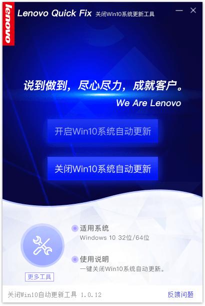 一键开启关闭Win10自动更新工具v1.0.12-云奇网