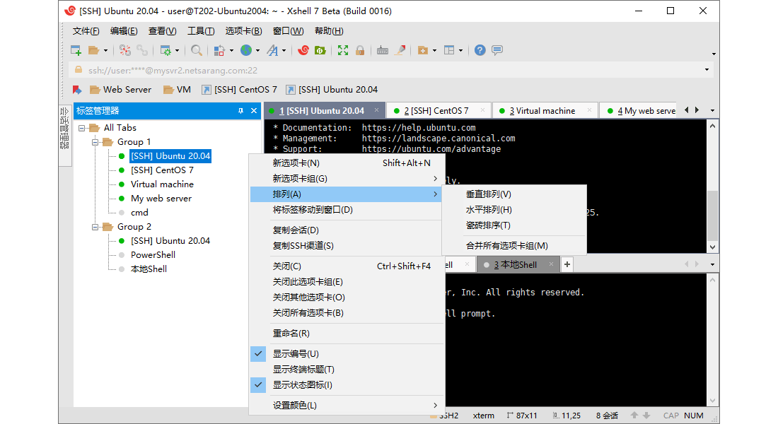 Xmanager7/Xshell7/Xftp7-云奇网