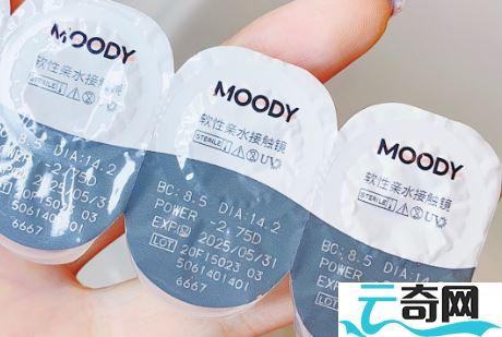 moody美瞳怎么样1