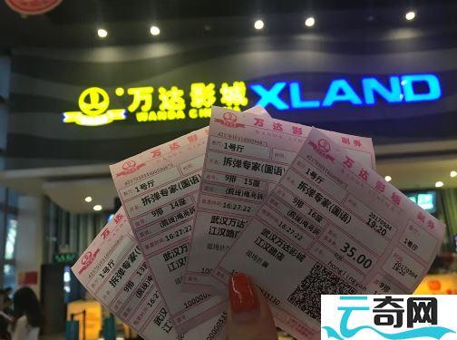2021春节上映的电影什么时候可以买票2