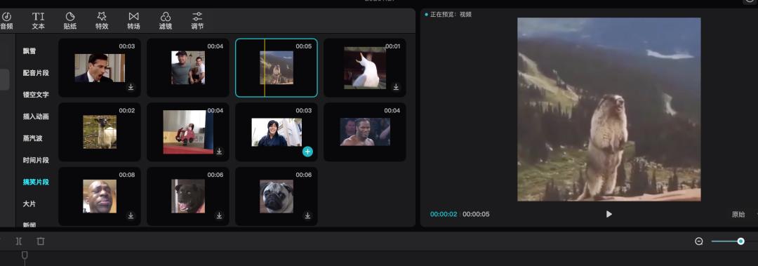 剪映上线电脑版 视频剪辑黑科技-云奇网