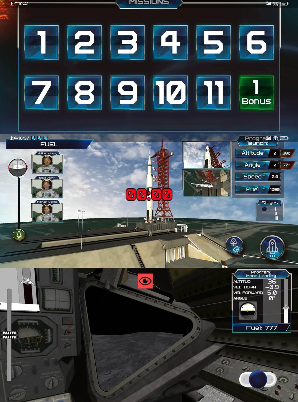 真实物理引擎 太空飞船模拟器-云奇网
