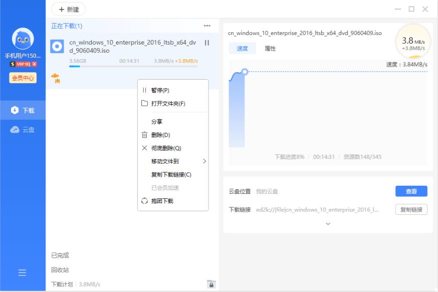 迅雷11 v11.1.4.1144精简版-云奇网