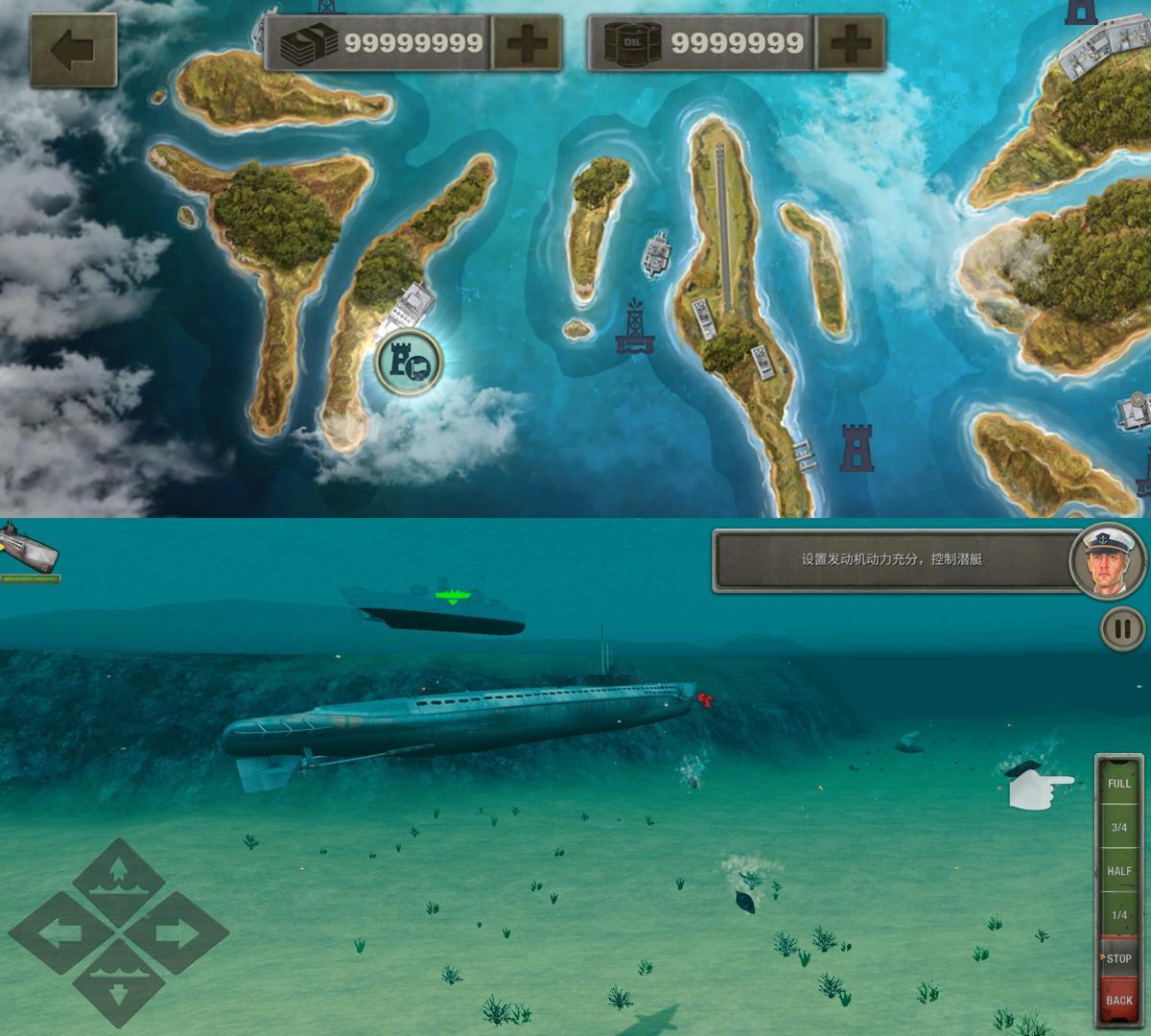 安卓手机策略经营游戏 敌方水域-云奇网