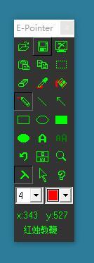 E-pointer电子教鞭单文件版