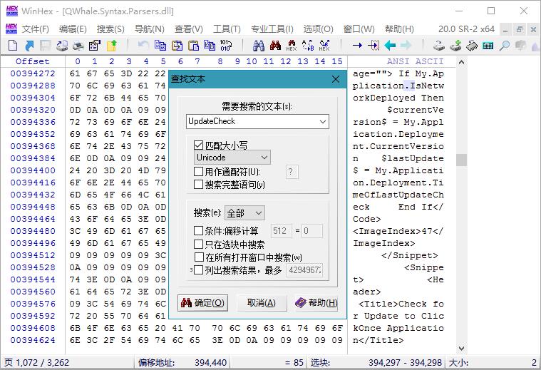 WinHex v20.1数据恢复软件绿色单文件版-云奇网