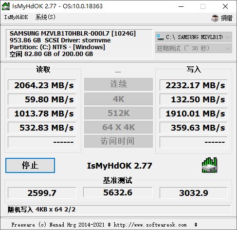 硬盘性能测试软件IsMyHdOK v2.77-云奇网