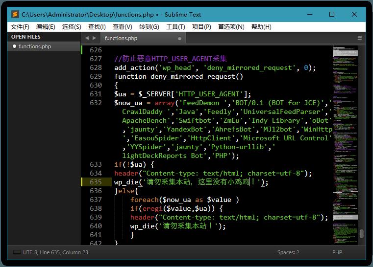 Sublime Text v4.0特别版-云奇网