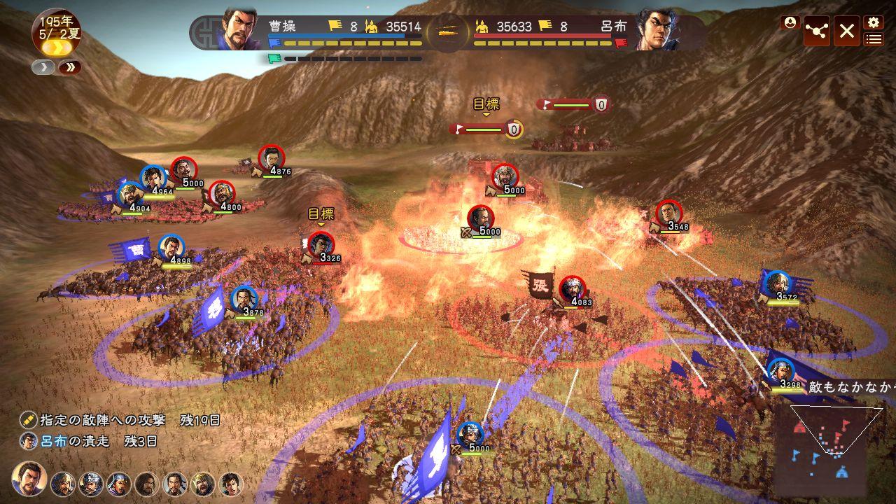 《三国志13》威力加强版游戏下载-云奇网