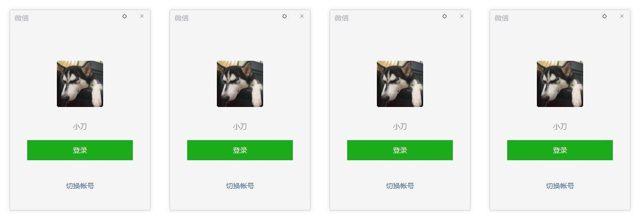 PC微信v3.2.1.121防撤回多开-云奇网