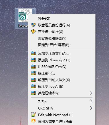 Sandboxie v5.49.5正式版-云奇网