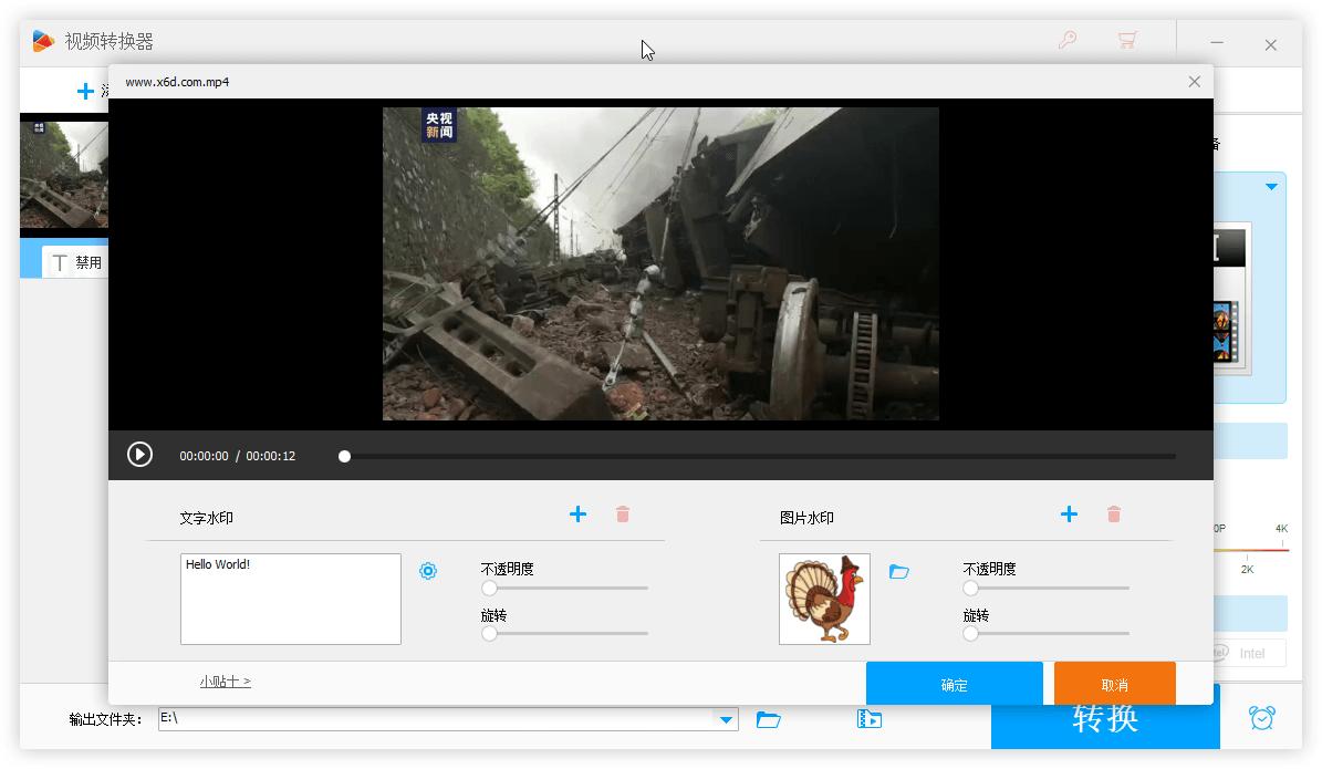HD Video Converter Factory v22.0-云奇网
