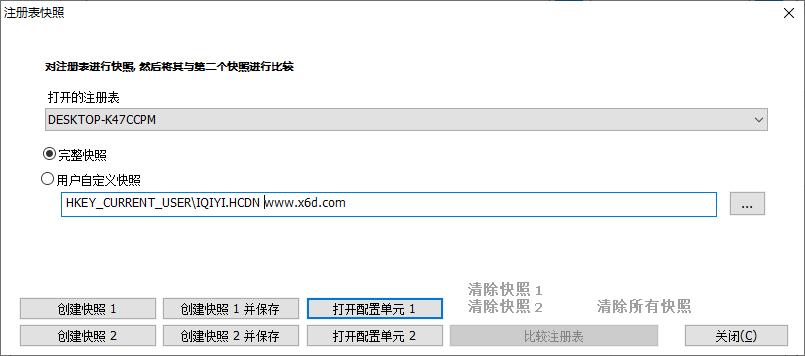 RegCool v1.130 绿色单文件-云奇网