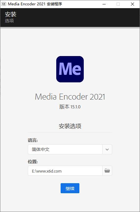 Adobe Media Encoder 2021 v15.1.0-云奇网