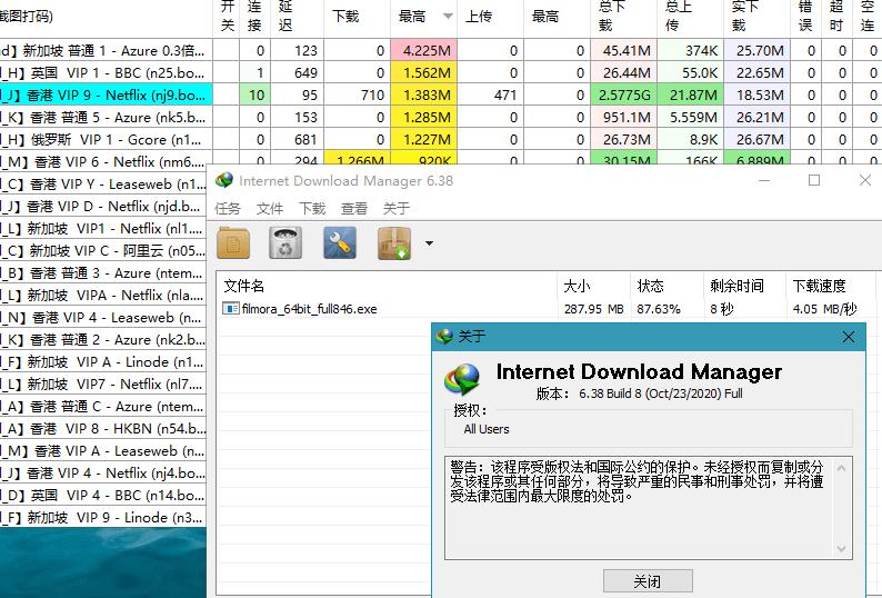 下载利器IDM 6.38.19绿色版-云奇网