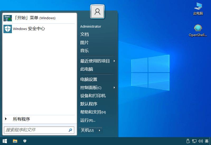 Open-ShellMenu v4.4.165-云奇网