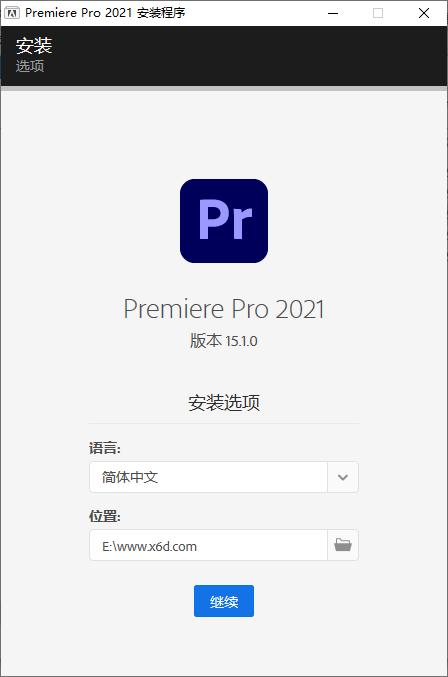Adobe Premiere 2021 15.2.0-云奇网