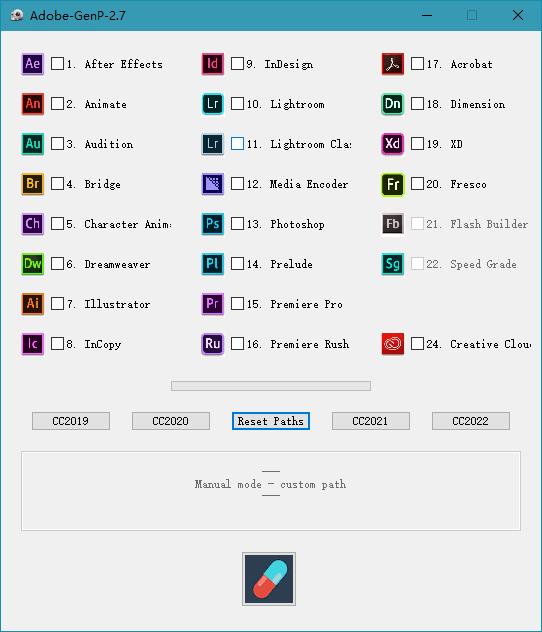 Adobe 通杀补丁 GenP/Zii-云奇网