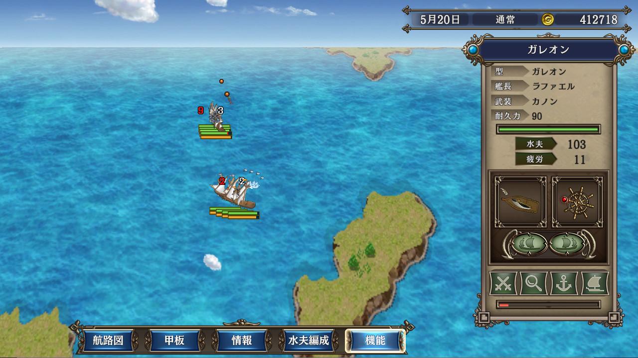 《大航海时代Ⅳ威力加强版套装》中文版-云奇网