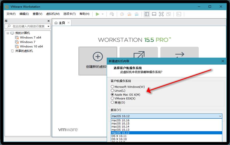 VMware虚拟机v16.1.2精简版-云奇网