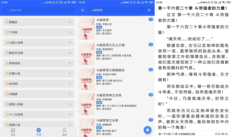 安卓书城吧v1.0.2绿化版-云奇网