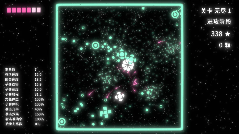《几何竞技场》v1.0正式版-云奇网