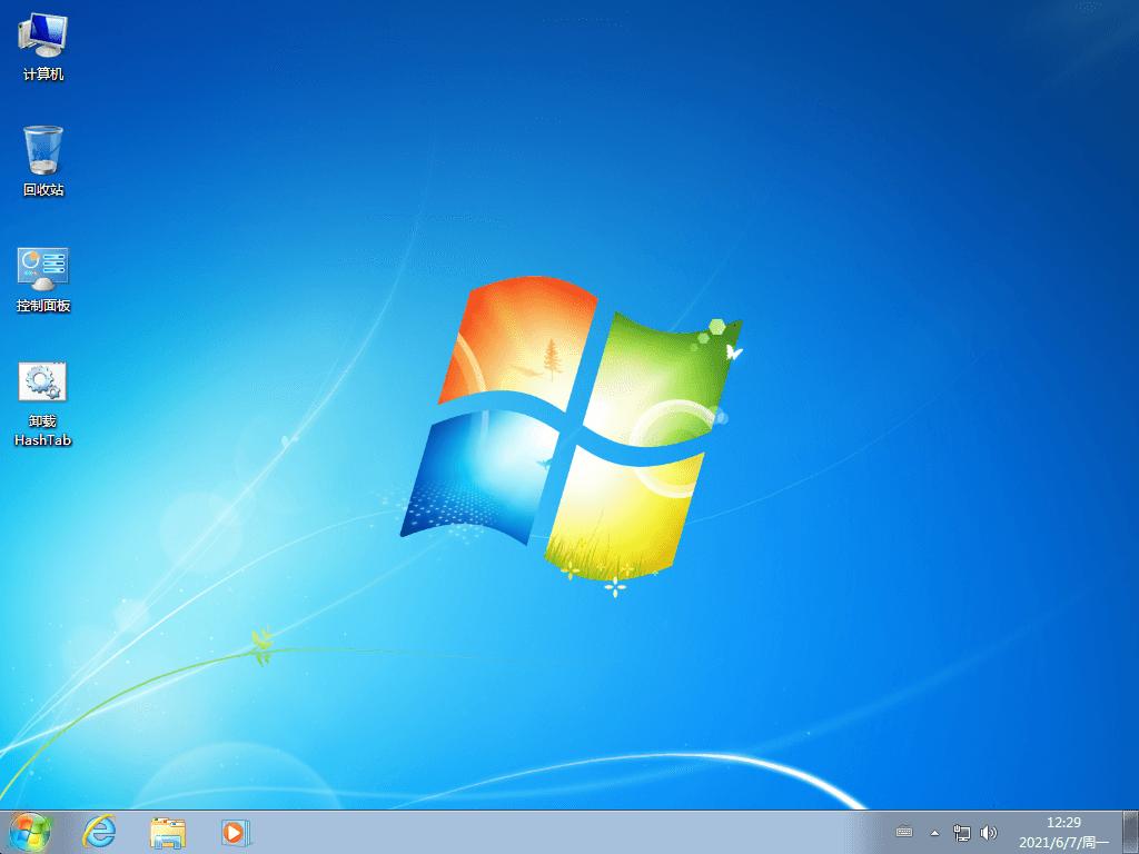 Windows7旗舰版2021年6月精简版-云奇网