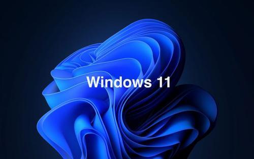 微软终于醒悟了!Windows 11定为每年发布1次重要更新