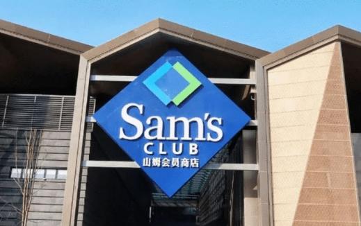 山姆会员主卡能看副卡的隐私吗2